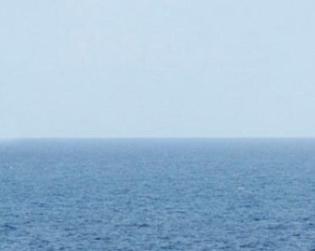 6.3 по Рихтер в Тихия океан