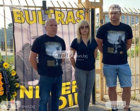 Майката на Тоско Бозаджийски: Искам всички убийци на сина ми да получат заслуженото