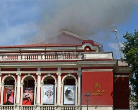 Течащият покрив на Русенската опера - унищожен от пожара