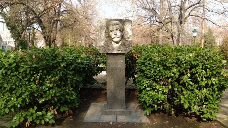 Пловдив почита годишнината от рождението на Вазов