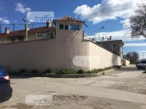Изграждат полева болница в пловдивския затвор