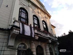 Локо вдигна Купата в Общината! Зико: Догодина - трофеят отново в Пловдив