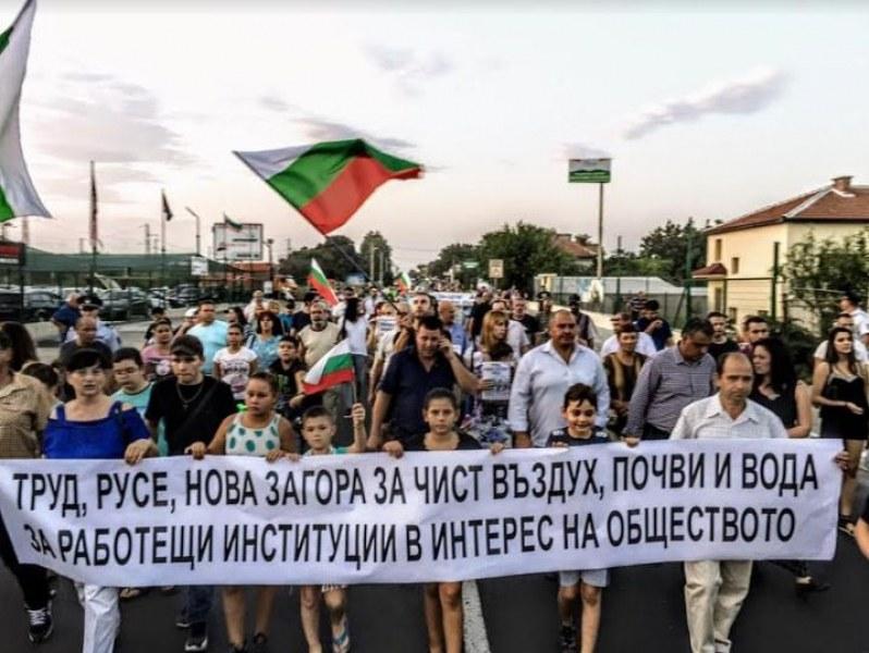 Жителите на село Труд излизат на протест срещу биогаз централата