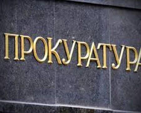 Борисов е в Специализираната прокуратура, разпитват го