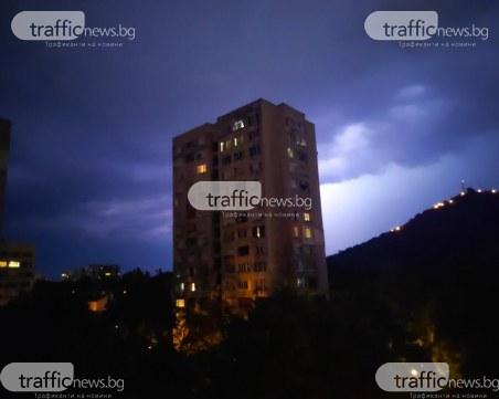 Черни облаци в небето над Пловдив! Буря връхлетя града