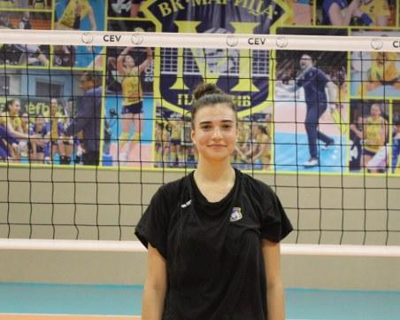 Марица се подсили с Йонна Атанасова за финалите при старшата