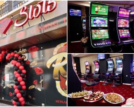 Отвори най-новата игрална зала в центъра на Пловдив
