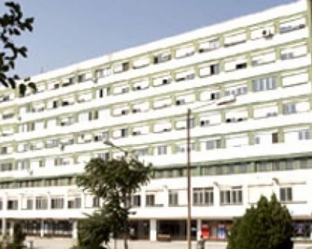 Почина мъжът, който скочи от третия етаж на болница