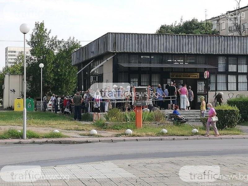 Десетки пенсионери окупираха пощенските клонове, социалната дистанция остава мит