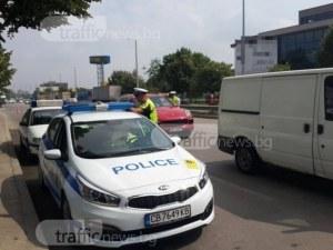 Арестуваха пиян шофьор в Пловдив, оказа се обявен за общодържавно издирване