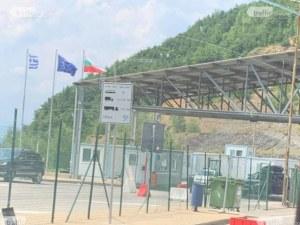 Кметове от Северна Гърция: Отворете незабавно всички гранични пунктове с България