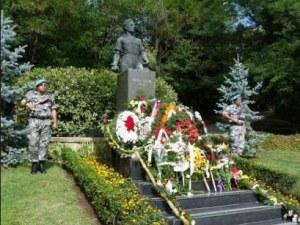 Пловдив почита 183 години от рождението на Васил Левски