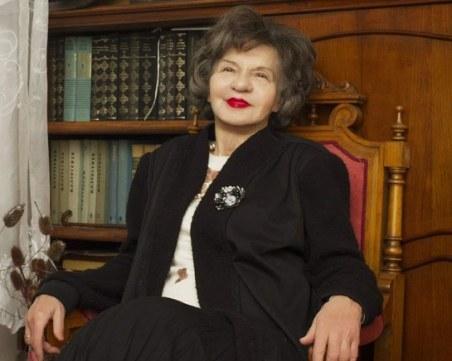 БНБ пуска монета със Стоянка Мутафова