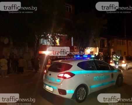 Ексхибиционист вилня пред гара край Пловдив, хвърля камъни по полицаи