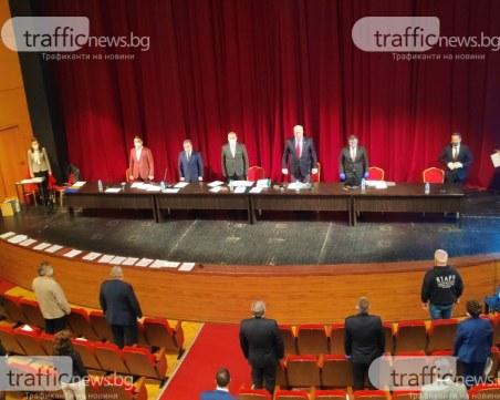 Общинският съвет в Пловдив без нова положителна проба, старейшините заседават утре