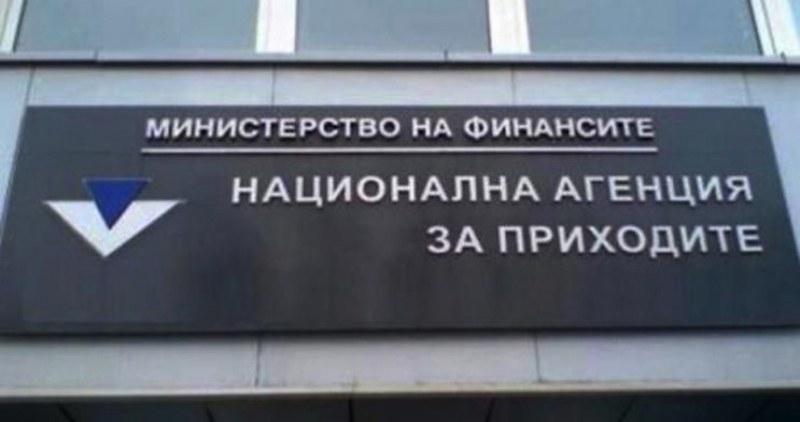 НАП запорира сметки на жена заради чужд дълг, тя ги осъди за 55 бона