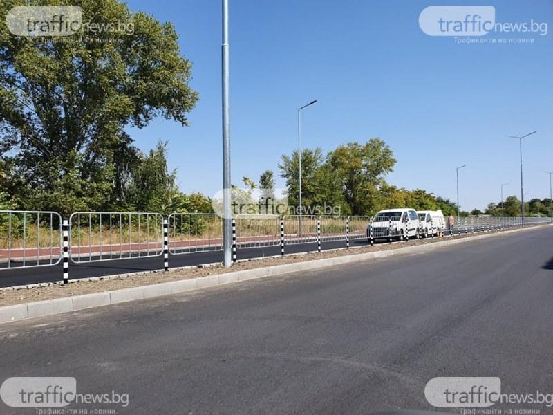 Община Пловдив иска от НКЖИ имота, който може да спъне втория етап на бул.