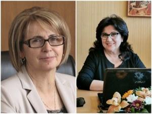 Ръководителите на два пловдивски ВУЗ-а в ръководството на Съвета на ректорите