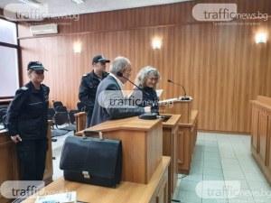 Веска, убила мъжа си в село Труд, жали присъдата си