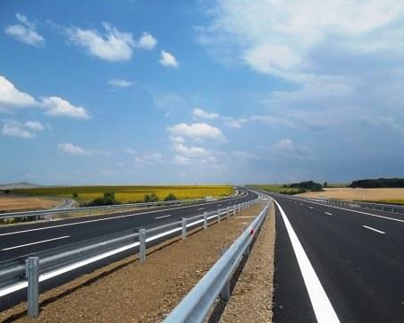 Утре: Чистят магистрала