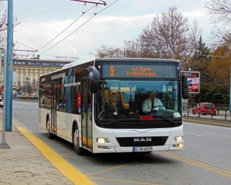 Забраниха качването на пътници от спирки на градския транспорт от други превозни средства