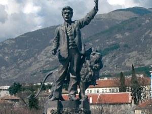 Тридневни тържества за годишнината на Левски и празника на Карлово