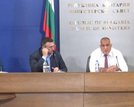 """Бойко Борисов: НСО иска всички служби да охраняват парк """"Росенец"""