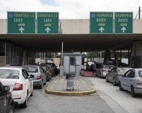 Гръцки медии: 29 нови случая на коронавирус на Промахон, най-проблемни са българи и румънци