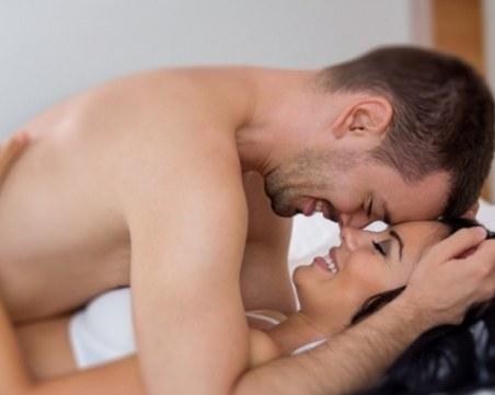 Зависими ли сте от секса? Вижте какви са симптомите на хиперсексуалното разстройство