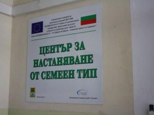 Социалните услуги от резидентен тип остават затворени до 15 юли