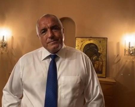 Борисов: Оставаме на власт, защото ако управляват те, щетите ще са много по-големи