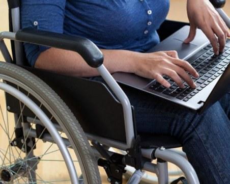 Държавата дава до 10 000 лв помощ на фирми, които искат да наемат хора с увреждания