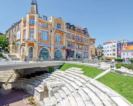 Гореща събота в Пловдив