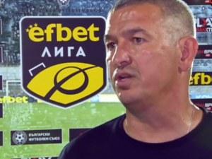 Диян Божилов: Съжалявам за Черно море, Тодор Неделев не е отказал на Трабзонспор