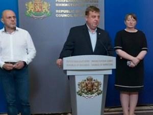 Каракачанов: Трябва диалог иначе можем да повторим ситуацията в Щатите