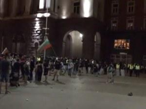 Протестът продължава, хората започнаха да се разотиват