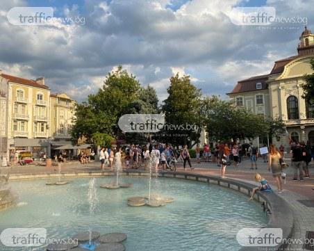 150 души се събраха на протест в Пловдив