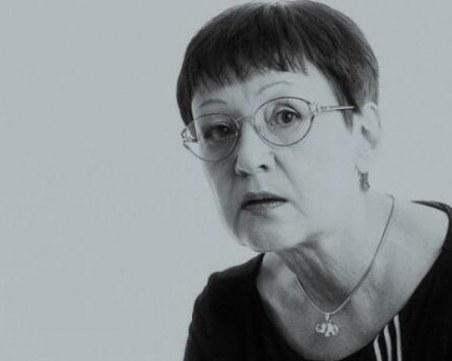 Напусна ни голяма българска поетеса
