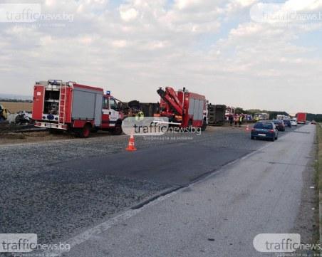 Петима ранени при катастрофата на АМ