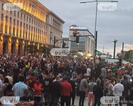 Протестиращи блокираха Орлов мост
