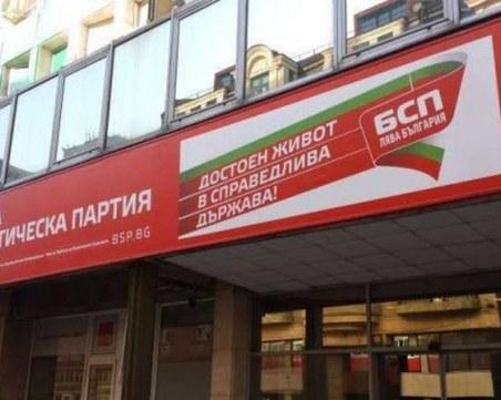 Скандално: Пленумът на БСП започна без Корнелия Нинова