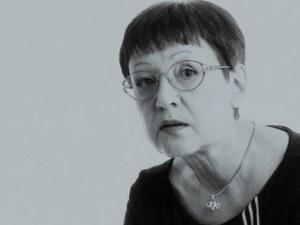 Напусна ни поетесата Миряна Башева