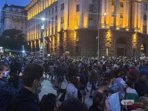 Нови арести в София! Петима си тръгнаха от протеста с белезници