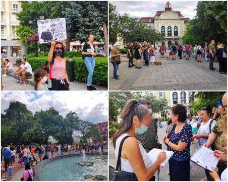 Пети ден протести в Пловдив! Демонстранти искат Велико Народно събрание