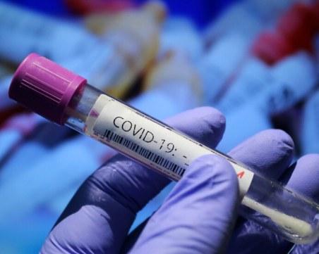 Рекорден брой нови случаи на Covid-19 за 24 часа, заразените вече са над 13 000 000