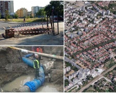 Строителни гиганти в битка за 90 млн. през ВиК- Пловдив, обновяват и най-разбития булевард