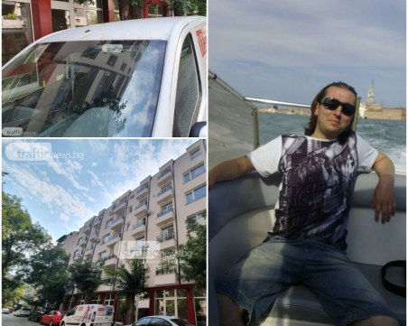 Златко, който изхвърлил котенце от 6-я етаж в Пловдив, получи само глоба