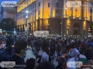 Американското посолство подкрепи протестите