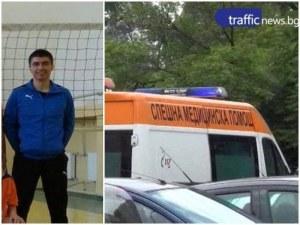 Известен бизнесмен загина в тежка катастрофа на пътя за Пампорово