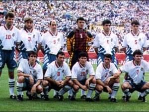 На този ден: България играе на полуфинал на Световното първенство по футбол